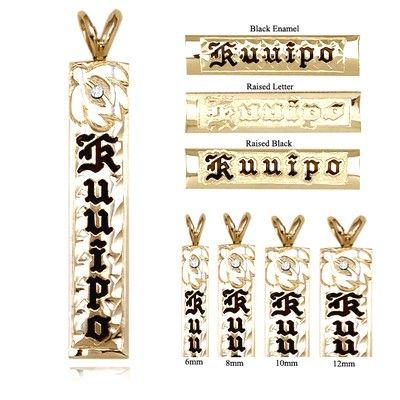 14K Yellow Gold Custom Hawaiian Vertical Pendant with Diamond Turtle