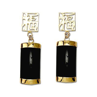 14KT Yellow Gold 'Lucky Fortune' with Long Bar Shaped Black Jade Earrings
