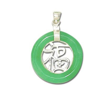 Sterling Silver Chinese Good Fortune Green Jade 20MM Round Shaped Pendant