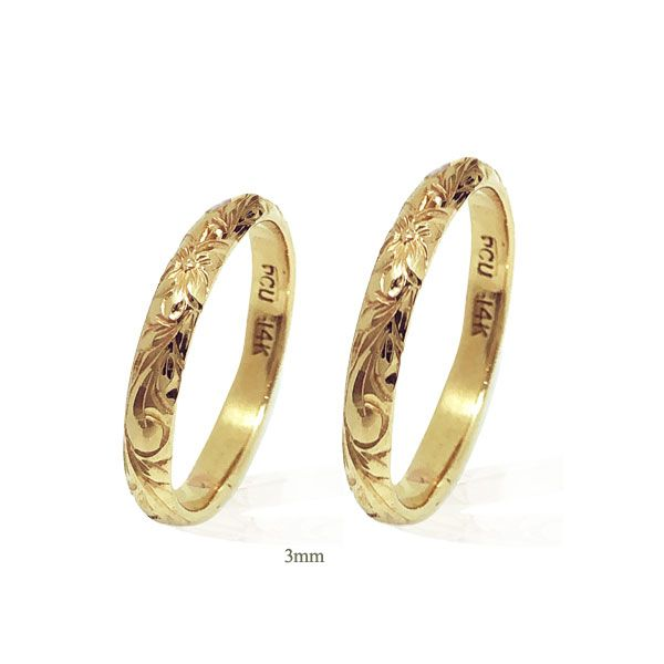 14KT Yellow Gold Two Hawaiian Wedding Ring Bands (set of 2)