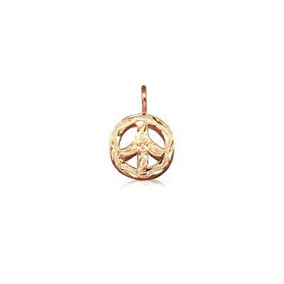 Sterling Silver Hawaiian Rose Gold Coated Peace Sign Mini Charm
