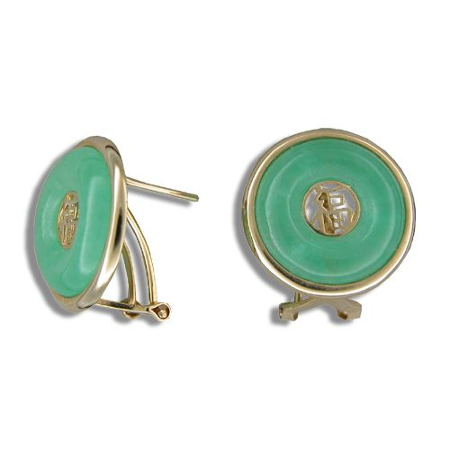 14KT Yellow Gold 'Good Fortune' with Round Shaped Green Jade French Clip Earrings