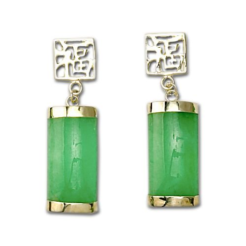14KT Yellow Gold Lucky Fortune with Long Bar Shaped Green Jade Earrings