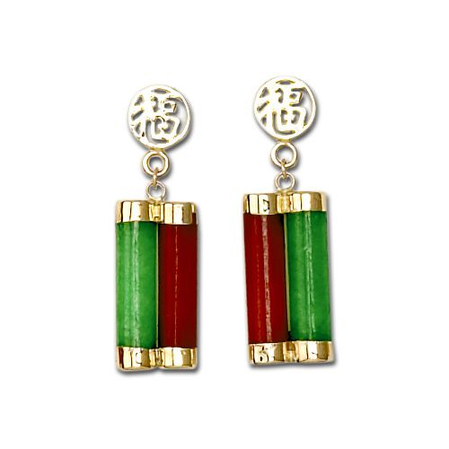 14KT Yellow Gold Good Fortune Green and Red Jade Double Tube Pierced Earrings