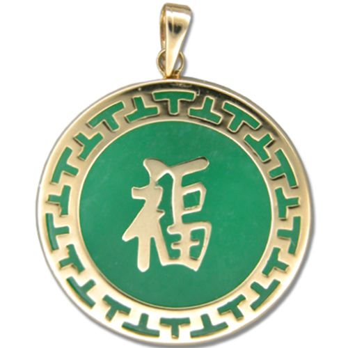 14KT Yellow Gold Chinese Character Good Fortune Green Jade Pendant