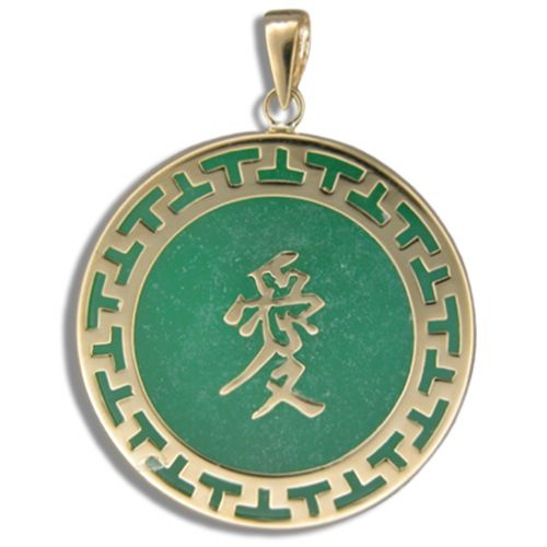 14KT Yellow Gold Chinese Character Love Green Jade Pendant