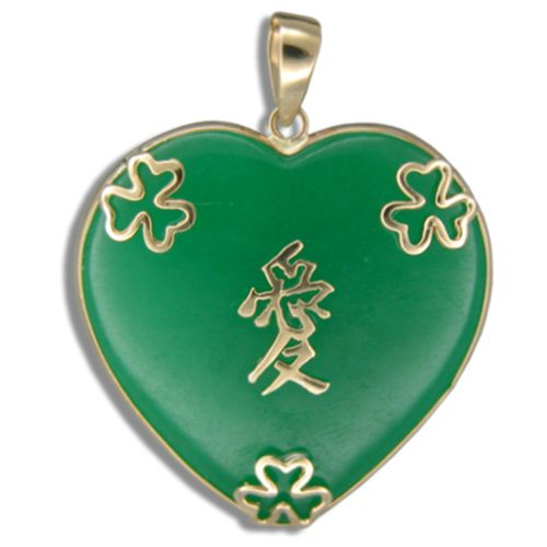 14KT Gold Chinese Character Love with Heart Shaped Green Jade Pendant