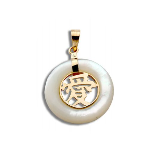 14KT Yellow Gold Chinese Character 'Love' in Circle MOP (Mother of Pearl Shell) Pendant