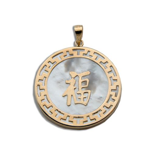 14KT Yellow Gold Chinese Character Good Fortune MOP (Mother of Pearl Shell) Pendant