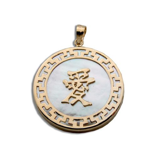 14KT Yellow Gold Chinese Character Love MOP - Mother of Pearl Shell - Pendant