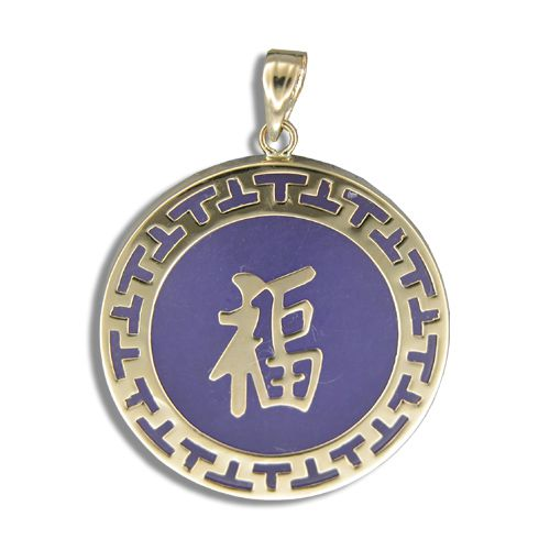 14KT Yellow Gold Chinese Character Good Fortune Purple Jade Pendant