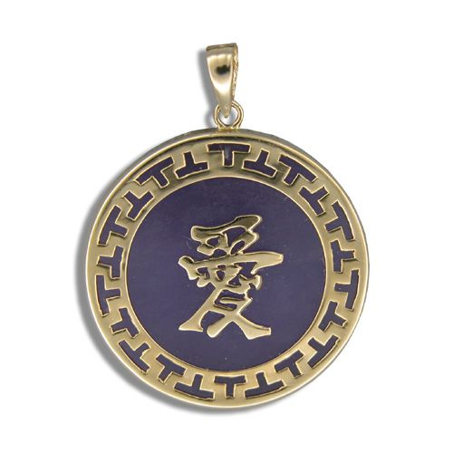 14KT Yellow Gold Chinese Character Love Purple Jade Pendant
