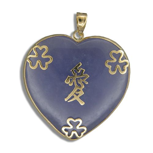 14KT Gold Chinese Character Love with Heart Shaped Purple Jade Pendant