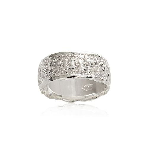 Sterling Silver 8MM Hawaiian Plumeria and Scroll Ring with Raised 'Kuuipo'