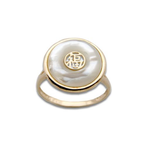 14KT Yellow Gold 'Good Fortune' with Round Shaped MOP (Mother of Pearl Shell) Ring