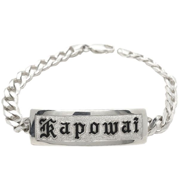 Sterling Silver Curb Link 15MM ID Bracelet with Custom Name