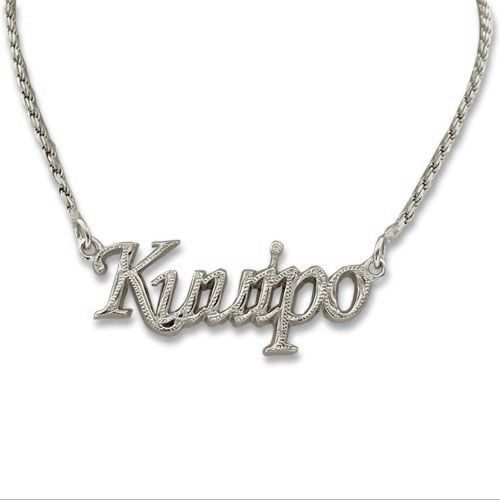 Sterling Silver Hawaiian Wordings Necklace