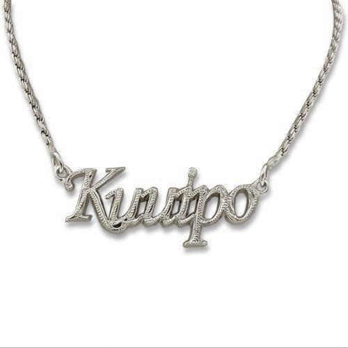 Sterling Silver Hawaiian Wordings Necklace