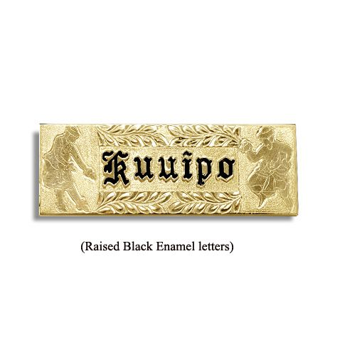 14K Yellow Gold Hawaiian Hula Dancers Custom Rectangle Name Plate