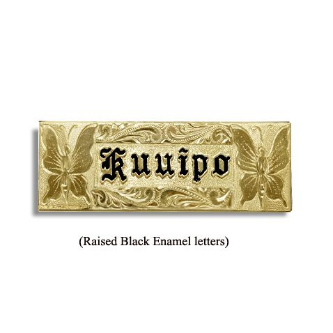 14K Yellow Gold Hawaiian Butterfly Custom Rectangle Name Plate