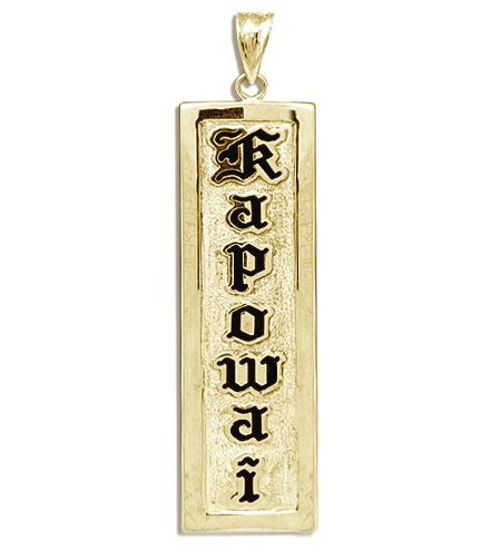14KT Yellow Gold Name Drop Hawaiian Pendant with Raised Black Enamel Letters