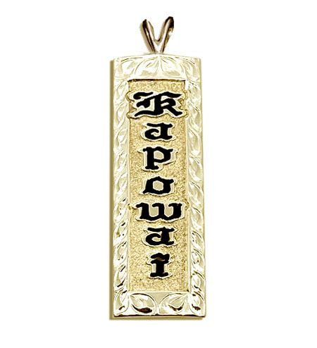 14KT Yellow Gold Name Drop Hawaiian Pendant with Hand Carved Maile Leis Design