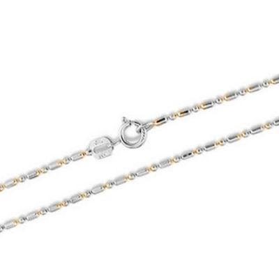Yellow and Silver 2 Tones Sterling Silver Bar and Bead Chain